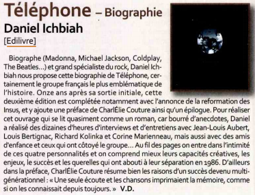 Home-studio-telephone