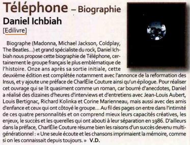 Home-studio-telephone