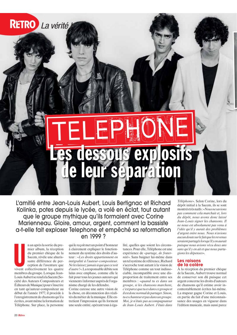 Retro17_Telephone-2